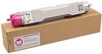 Original C13S050089 Epson Magenta Toner Cartridge