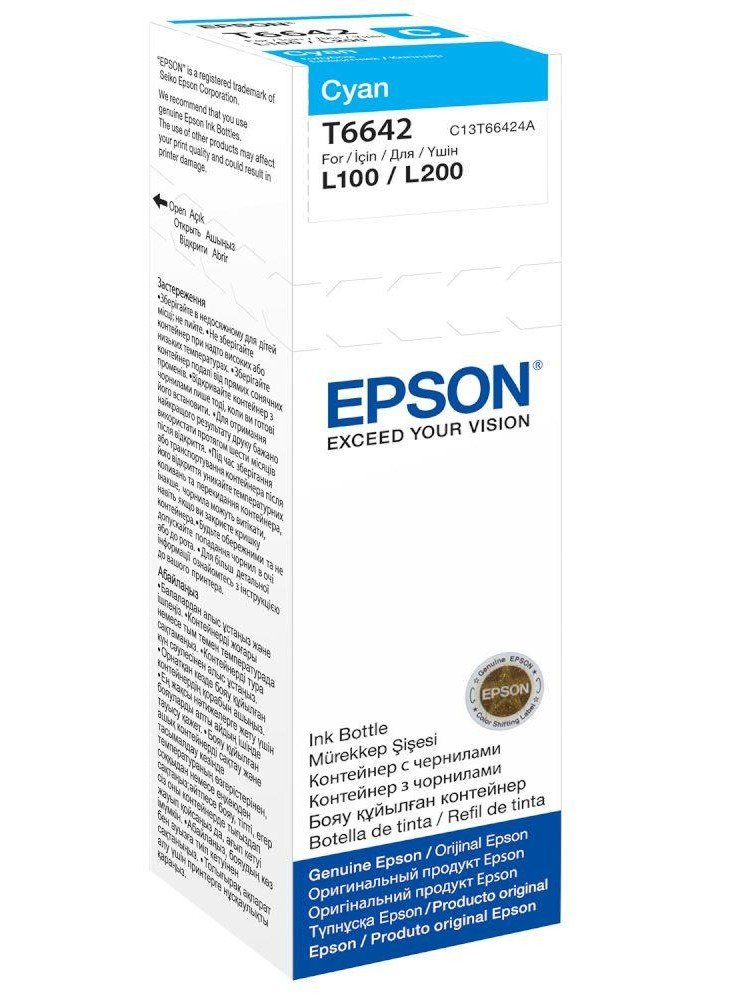 Epson Original T6642 Cyan Ink Bottle