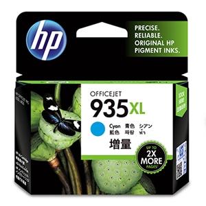 Original HP 935XL High Capacity Cyan Ink Cartridge (C2P24AE)