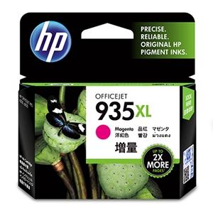 Original HP 935XL High Capacity Magenta Ink Cartridge (C2P25AE)