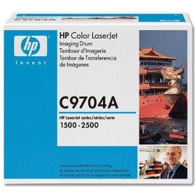 Original HP C9704A Colour Imaging Drum