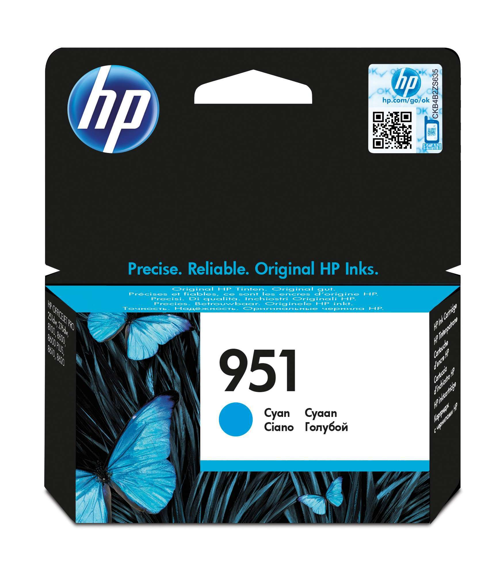 HP Original 951 Cyan Ink Cartridge CN050AE