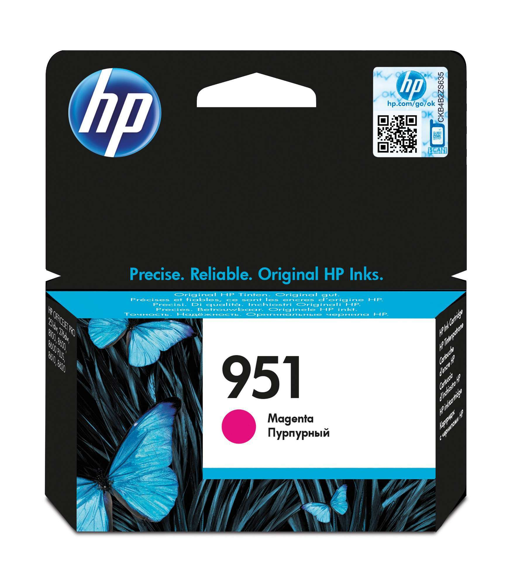 HP Original 951 Magenta Ink Cartridge CN051AE