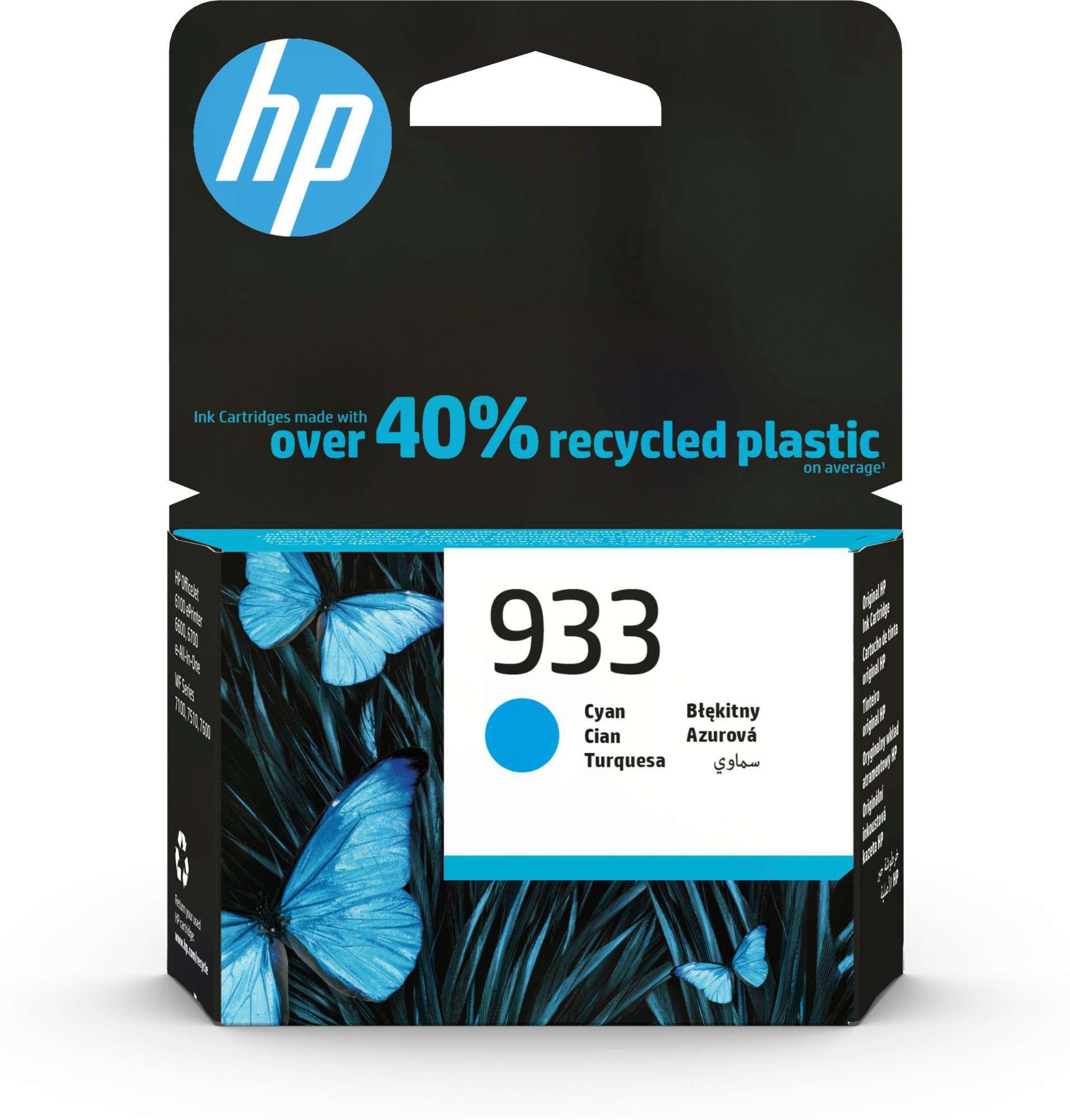 HP Original 933 Cyan Ink Cartridge CN058AE